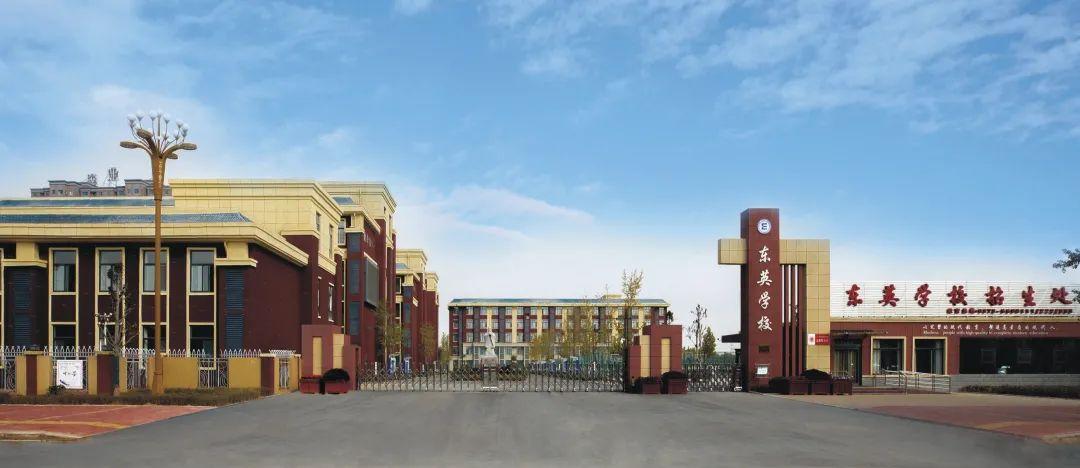 重磅!宏瑞集团再拓新领域收购长垣市东英学校